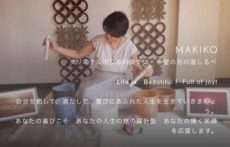 クリスタルボウル演奏MAKIKO NODA