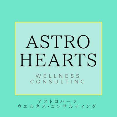 Astrohearts Global Heart Academy(アストロハーツグローバルハーツアカデミー)